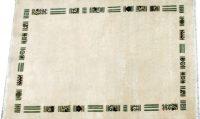Десен 3530 Размер 126/175 - 1535 лв.